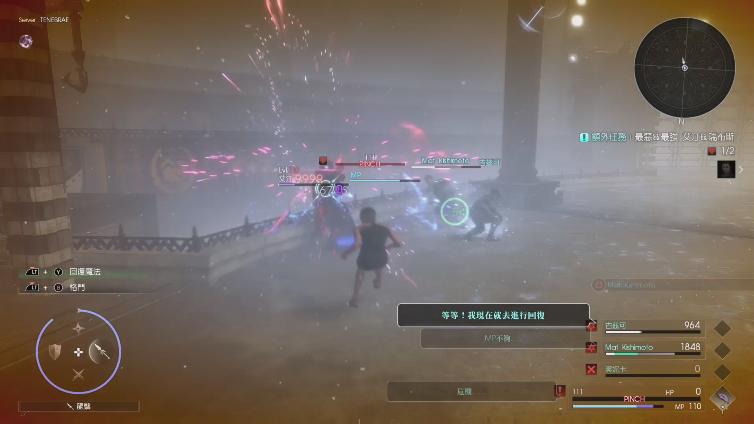 Final Fantasy XV Multiplayer: Comrades